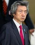 sad junichiro koizumi